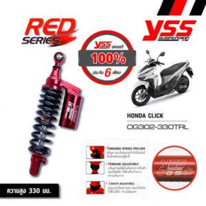 Phuộc YSS Có Bình Dầu Honda Vario/Click/Lead G-SPORT nhập khẩu chính hãng Thái Lan Có Thông Số: OG302-330TRL-05-85JX