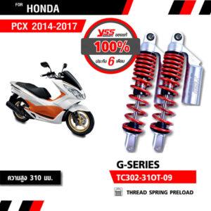 Phuộc YSS Honda Airblade/SH Italy/Dylan/Nouvo/PCX 125 G-SERIES ✅Nhập khẩu chính hãng YSS Thái Lan bởi YSS.VN✅ Thông Số Phuộc YSS: TC302-310T-09-X