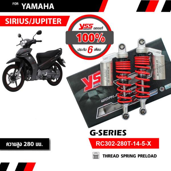 Phuộc YSS Yamaha Sirius, Jupiter G-Series✅Nhập khẩu chính hãng YSS Thái Lan bởi YSS.VN✅Thông Số Phuộc YSS: RC302-280T-14-5-X