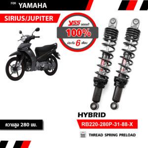 Phuộc YSS Yamaha Sirius, Jupiter Hybrid (Đen-Đen)✅Nhập khẩu chính hãng YSS Thái Lan bởi YSS.VN✅Thông Số Phuộc YSS: RB220-280P-31-88-X