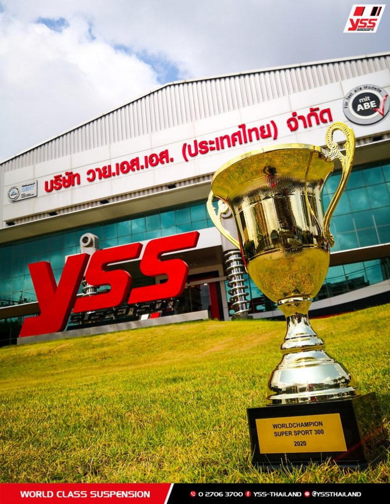 WORLD CHAMPION SUPER SPORT 300 2020